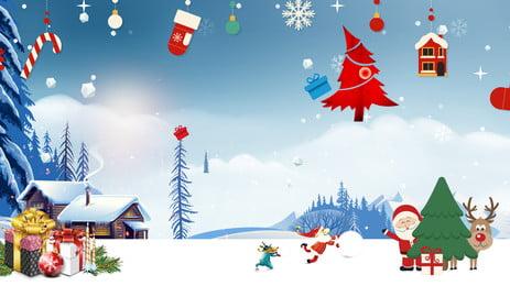 Minimalistic Blue Stylish Holiday Christmas Background, Christmas Elements, Christmas Material, Christmas, Background image
