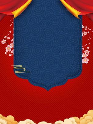 minimalistic azul marca super batalha jornal fundo vermelho , Simples, Tag Azul, Fundo Vermelho Imagem de fundo