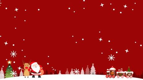 Minimalistic Cartoon Cute Christmas Background Illustration, Red, Festive Background, Cute Cartoon, Background image