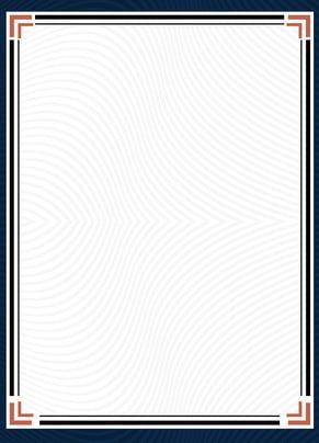 न्यूनतम प्रमाण पत्र सीमा टेम्पलेट पृष्ठभूमि सामग्री , प्रमाणपत्र, प्रमाणपत्र टेम्पलेट, प्रमाणपत्र पृष्ठभूमि पृष्ठभूमि छवि