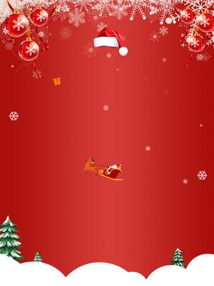 簡約聖誕節背景設計 聖誕馬車 聖誕背景 聖誕節裝飾背景圖庫