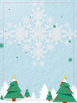 簡約聖誕節背景設計 雪花 聖誕樹 聖誕節背景圖庫