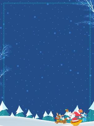 Chất liệu nền giáng sinh tối giản Tài Liệu Giáng Hình Nền
