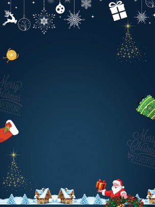 đơn giản là  bài hát Giáng sinh nền xanh Giáng Sinh đến Hình Nền