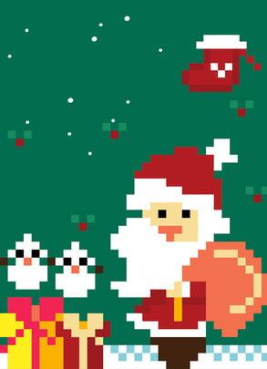 đơn giản là món quà Giáng sinh ý tưởng nền xanh Hoạt động Giáng Hình Nền