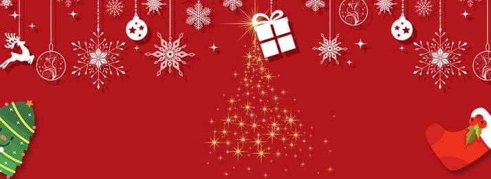 Giáng sinh tối giản món quà nền đỏ banner Đơn giản Sáng tạo Giáng Thông Tặng Cây Hình Nền