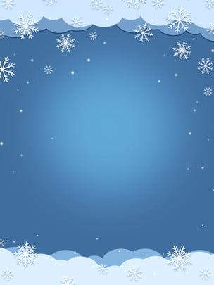 簡約聖誕雪花背景素材 聖誕節 聖誕素材 聖誕圖背景圖庫