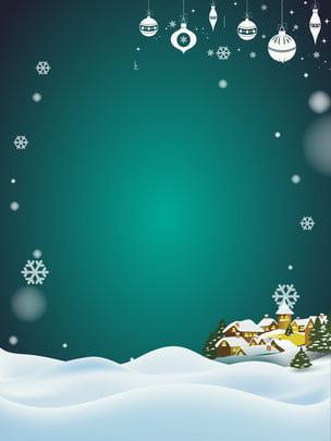 न्यूनतम क्रिसमस स्नोफ्लेक ग्रीन पृष्ठभूमि सामग्री , सरल, हिमपात का एक खंड, हरे रंग की पृष्ठभूमि पृष्ठभूमि छवि