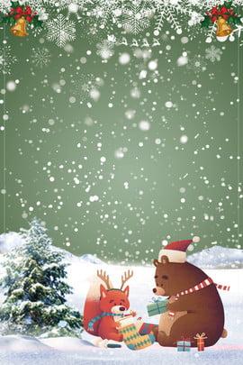 thiết kế nền tuyết giáng sinh tối giản , Giáng Sinh Nền, Mùa Giáng Sinh, Nai Sừng Tấm Ảnh nền