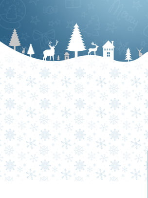 pngtree minimalistic christmas themed background backgroundwinter backgroundpsd christmas image 81920