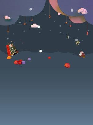 簡約聖誕主題背景設計 聖誕背景 聖誕背景圖 聖誕廣告背景圖庫