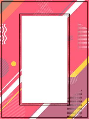 簡約幾何廣告背景模板 , 簡約, Psd模板, 商業背景 背景圖片