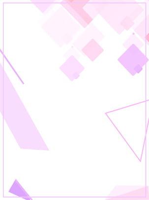 簡約幾何背景模板 , 簡約, 簡約背景, 幾何背景 背景圖片
