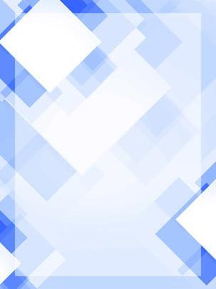 簡約幾何背景模板 , 簡約, 幾何背景, Psd模板 背景圖片