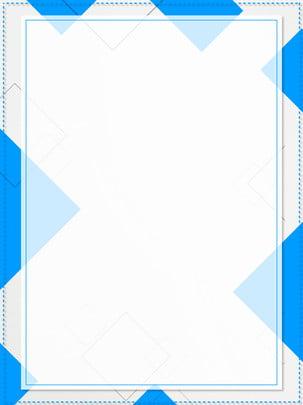 न्यूनतम ज्यामितीय पृष्ठभूमि टेम्पलेट , सरल, Psd टेम्पलेट, व्यावसायिक पृष्ठभूमि पृष्ठभूमि छवि