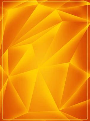 mẫu nền poly hình học tối giản , Đơn Giản, Nền Tối Giản, Nền Hình Học Ảnh nền