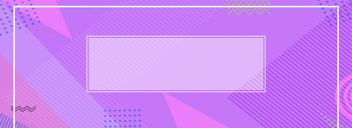 minimalistic geometric 보편적 인 배경 템플릿, 단순한, 미니멀리즘 배경, 기하학 배경 이미지
