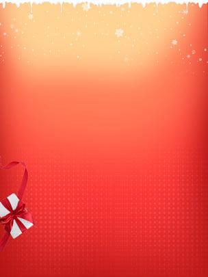 최소한의 그라디언트 크리스마스 눈송이 배경 , 단순한, 기울기, 선물 배경 이미지