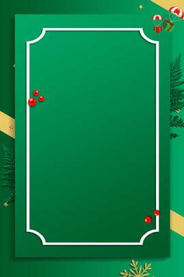 簡約綠色聖誕主題背景設計 , 綠色背景, 綠色素材, 聖誕樹 背景圖片