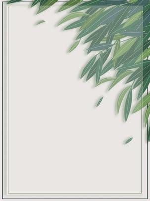 簡約綠色紙片風樹葉背景 , 簡約風, 紙片風, 剪紙風 背景圖片