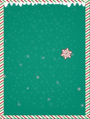 최소한의 녹색 눈송이 크리스마스 배경 디자인 , 눈송이, 녹색, 단순한 배경 이미지