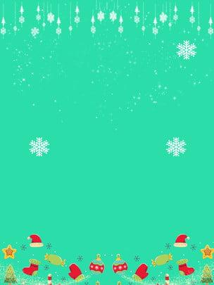 簡約綠色時尚節日聖誕背景 , 聖誕節背景, 聖誕節, 廣告背景 背景圖片