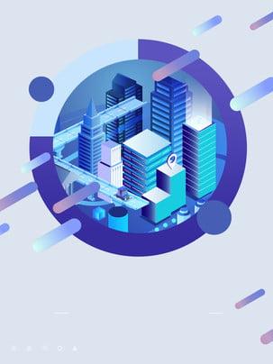 Minimalistic hand drawn blue city advertising background , Advertising Background, City, Simple Background image
