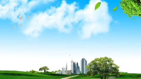 latar belakang iklan bandar yang ditarik tangan minimalis, Latar Belakang Pengiklanan, Langit Biru, City imej latar belakang