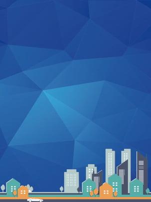 Minimalistic hand drawn city advertising background , Advertising Background, Simple, Hand Painted Background image