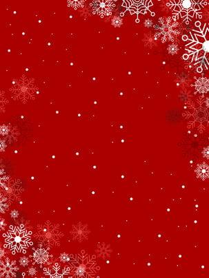 fundo de natal feliz minimalista , Árvore De Natal, Presente, Bola De Natal Imagem de fundo