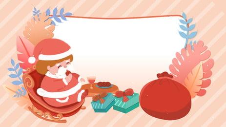 ミニマルな塗装クリスマステーマの背景デザイン サンタクロース クリスマス クリスマスの背景 単純な 葉っぱ 運送 クリスマスプレゼント クリスマスデザイン クリスマス表示板 ミニマルな塗装クリスマステーマの背景デザイン サンタクロース クリスマス 背景画像