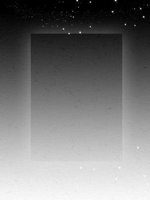 ミニマルな紙の質感のグラデーションブラックの背景 事業の背景 単純な 美しい グラデーションブラック 単色 事業の背景 単純な 美しい 背景画像