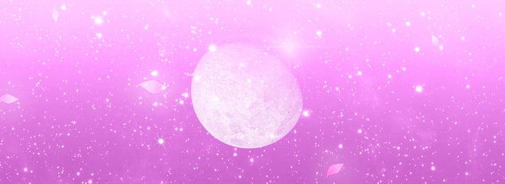 ミニマルなピンクのファンタジー星空星空ビジネスの背景 シンプルなスタイル スターライト 惑星 星空 ビジネス ピンク ミニマルなピンクのファンタジー星空星空ビジネスの背景 シンプルなスタイル スターライト 背景画像