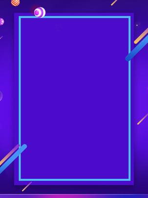 Minimalistic purple romantic gradient background , Simple, Purple, Romantic Background image