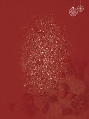 簡約紅色聖誕節背景 簡約 紅色 雪球背景圖庫