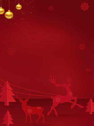 Chất liệu nền giáng sinh màu đỏ tối giản Đơn Giản Nền Hình Nền