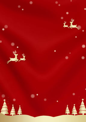 minimalistic red christmas background material , Red, Christmas Background, Christmas Theme Background image