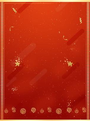 簡約紅色聖誕主題背景設計 , 聖誕背景, 聖誕節, 簡約 背景圖片