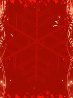 簡約紅色雪花聖誕節背景素材 紅色背景 聖誕節 聖誕快樂背景圖庫