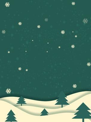 최소한의 눈송이 크리스마스 어두운 녹색 배경 , 눈송이, 단순한, 진한 녹색 배경 배경 이미지