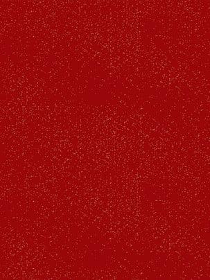 ngôi sao tối giản điểm đỏ nền , Đơn Giản, Điểm Sao, Đỏ Ảnh nền