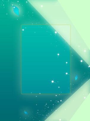 tối giản sao ánh sáng nền kinh doanh thẩm mỹ đa giác thấp , Đẹp, Cyan, Ý Nghĩa Công Nghệ Ảnh nền