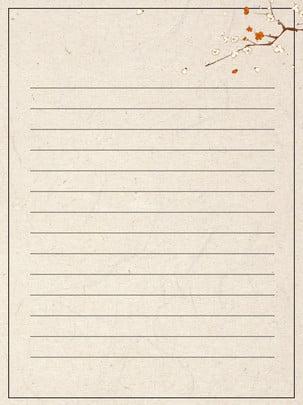 fundo de papel papelaria minimalista , Simples, Retro, Papel Carta Imagem de Fundo