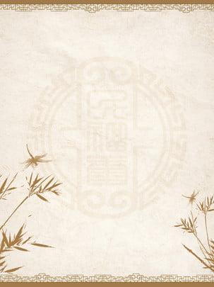 tối giản cổ điển phong cách trung quốc nền biên giới , Đơn Giản, Retro, Đau Khổ Ảnh nền