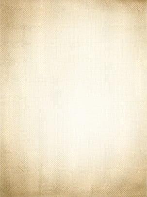 न्यूनतम विंटेज पीले कपड़े की पृष्ठभूमि , न्यूनतम पृष्ठभूमि, पीले रंग की पृष्ठभूमि, पुरानी पृष्ठभूमि पृष्ठभूमि छवि