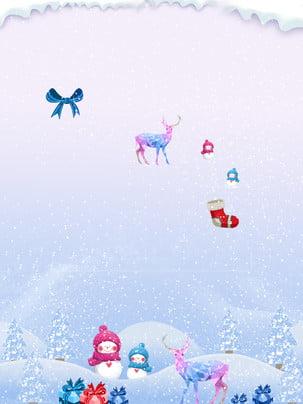 đơn giản là  bài hát Giáng sinh nền màu trắng Giáng Sinh đến Hình Nền