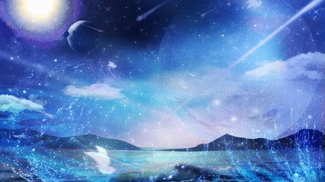 नीली तारों वाली आसमान के नीचे पहाड़ नदी कार्टून पृष्ठभूमि, नीला, तारों वाला आकाश, पहाड़ की नदी पृष्ठभूमि छवि