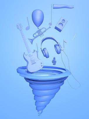 cơn lốc xoáy nền âm nhạc quảng cáo , Nhạc Cụ, Guitar, Trumpet Ảnh nền