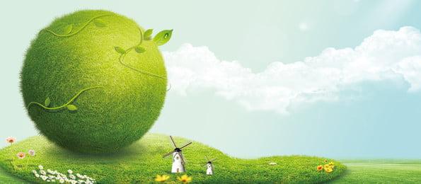 自然地球広告の背景, 広告の背景, 地球, ナチュラル 背景画像