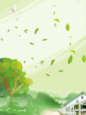 Chất liệu poster cảnh quan thiên nhiên xanh Cảnh Quan Xanh Hình Nền